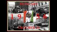 23.10.1956 - Великата дата на Унгарската революция