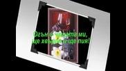 Bg Превод - Giannis Ploutarhos - Fotia mes sto potiri mou (огън в чашата ми)