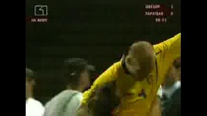 Mondial 2006 - 15 - 06 - 2006 - Sweden 1 - 0 Par