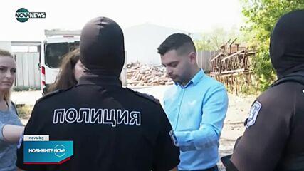 Хванаха марихуана за над 1 млн. лева в София