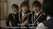 Ouran High School Host Club - Е01 - 1/2