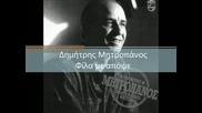 {превод} Димитрис Митропанос - Целувай Ме Тази Вечер - Dimitris Mitropanos - Fila Me Apopse