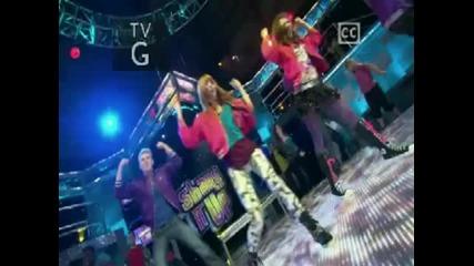 Shake It Up (kesha - Tick Tock)