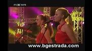 Кичка Бодурова - Не се сърди