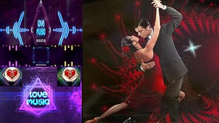 Сергей Орлов - Мы танцуем с тобой!