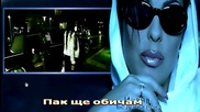 Ивана - Безумна цена /инструментал / ,2003