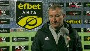 Стамен Белчев: Трябва да изглеждаме по-добре
