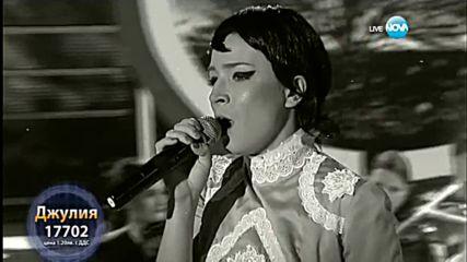 Джулия Бочева като Паша Христова -