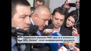 """В Министерството на икономиката намерили в кашон документи, които обясняват защо RWE се оттегля от """"Белене"""". Ще търсят и още"""