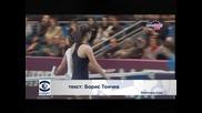 Пиронкова срещу квалифакантка в първия кръг в Полша