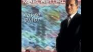 Giorgos Margaritis - 12 - Esi den eisai erotas