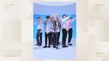 (превод) Wanna One - Ipu