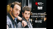 Sakis Arseniou - Kyriakos Kuanos - file _new Song