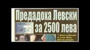 Поздрав За Феновете На Левски!
