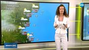 Прогноза за времето (14.05.2018 - сутрешна)
