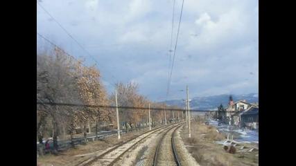 Варненският влак смело преди Искърското дефиле