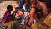 Женската красота в Занзибар (