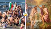 """Край на """"мръсните дни"""": Йордановден е! Какви са традициите и кой трябва да почерпи днес?"""