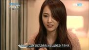 Бг субс! Full House 2 / Пълна къща 2 (2012) Епизод 9 Част 1/4
