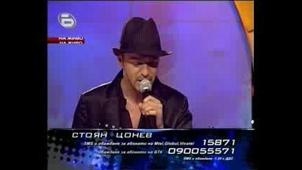 Music Idol 2 Стоян На Чалга коцертите на голяма сцена с песен на сашо Роман