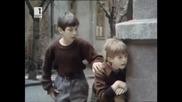 Мъже без мустаци - ( Български Сериал 1989) - Епизод 5