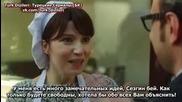 Сърдечни трепети - еп.17/1 (rus subs - Gönül işleri 2015)