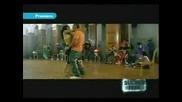 Една незабравима песен- Sean Paul - Give It Up To Me -