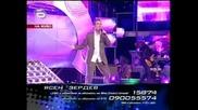 Ясен - Обади Ми Се * Мusic Idol 2