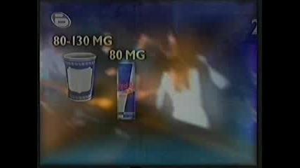 Репортаж За Опасните Енерджи Напитки