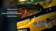 В памет на Ayrton Senna