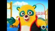 Специален агент Осо - Детски сериен анимационен филм Бг Аудио Пети Епизод