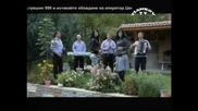 оркесър кайнаци - хоровоодна китка