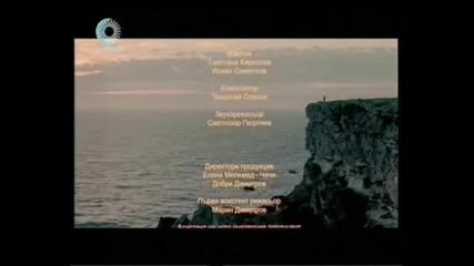 Пазачът На Мъртвите 8 - Ма Част (последна)