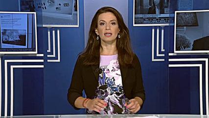 Емисия новини – 08.00ч. 24.08.2019