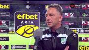 Петър Колев: ВАР повлия сериозно на резултата в двубоя