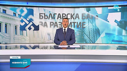 Новините на NOVA (17.05.2021 - следобедна емисия)