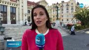 Новините на NOVA (01.04.2021 - централна емисия)
