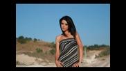 Антонина - Наигра се