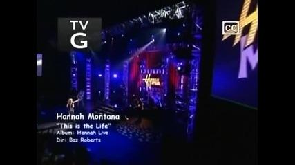 Hannah Montana s01 e01
