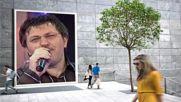 Страхотна !!! Serif Konjevic - Sta si mi ti - Audio 2007 (bg,sub)