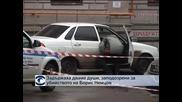 Московчани продължават да посещават лобното място на Борис Немцов и да му отдават почит