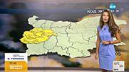 Прогноза за времето (17.05.2016 - сутрешна)
