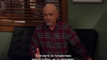 Последният мъж на света S01e03