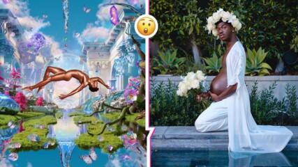 """""""Това е подигравка с всички жени"""": Lil Nas X съобщи, че ще """"ражда"""", показа снимки от бременността си"""