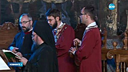 Близо 5 000 вярващи се очакват в Троянския манастир