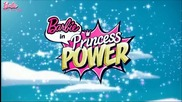 Barbie in Princess Power (2015) | Първи трейлър