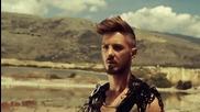 Nikos Ganos - Say My Name ( Официално Видео ) + Превод