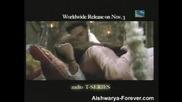 Uj Pehle - Индийска Класика 1 - AISHVARIA RAI -