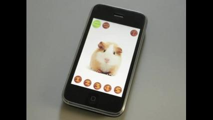 О колко си прост..iphone пародия