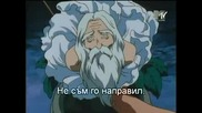 Inuyasha 58 Part1(bg Sub)